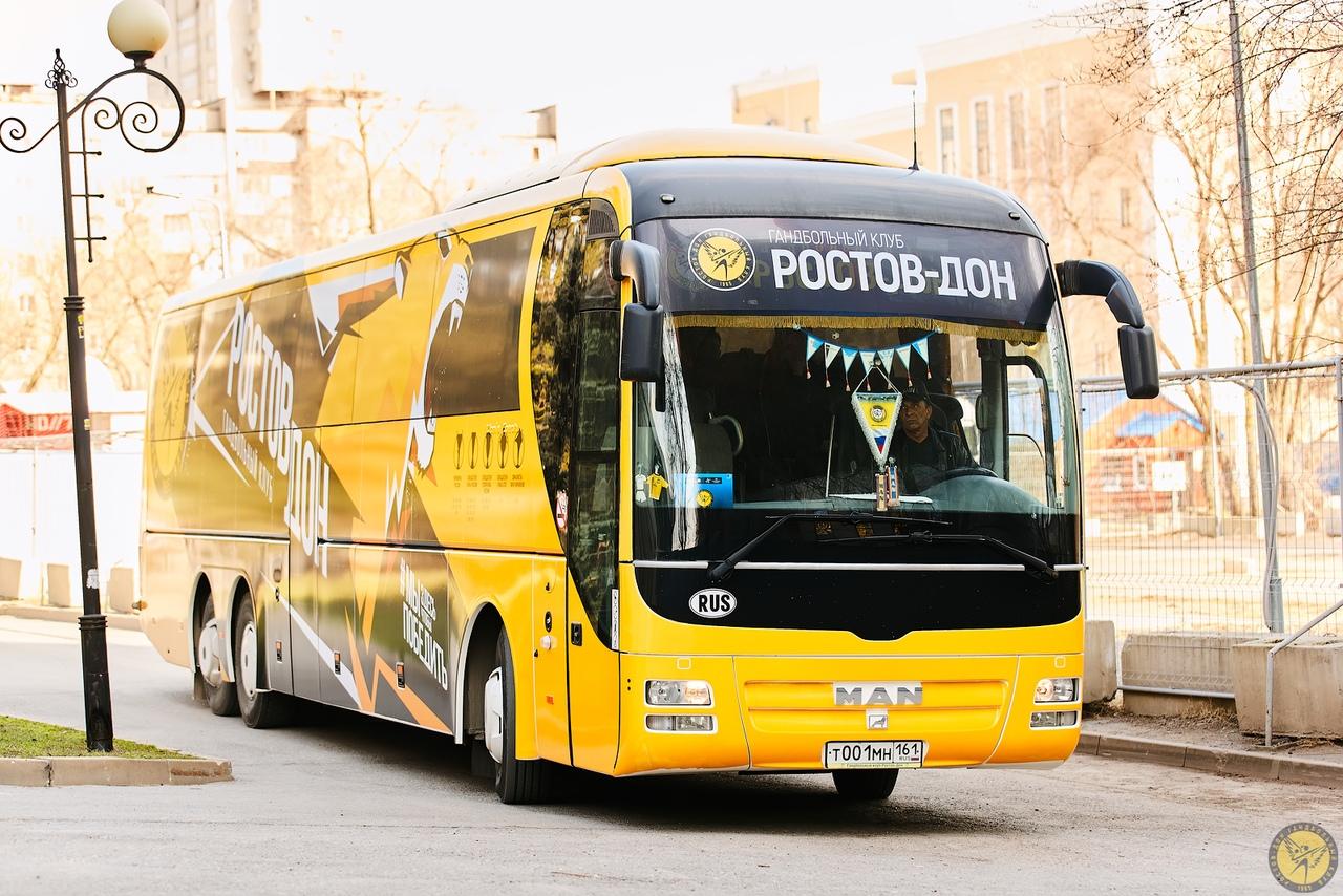 ростов дон картинки на автобусах связывают